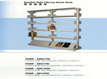 Storage Rack,Steel Storage Rack,Warehouse Storage Rack